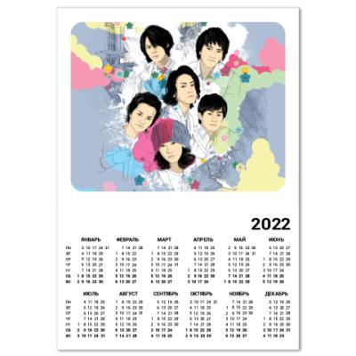 Календарь   KAT-TUN