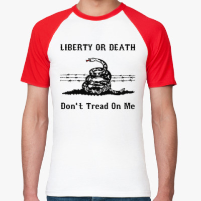 Футболка реглан Liberty Or Death