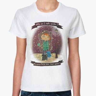 Классическая футболка Fuck Winter