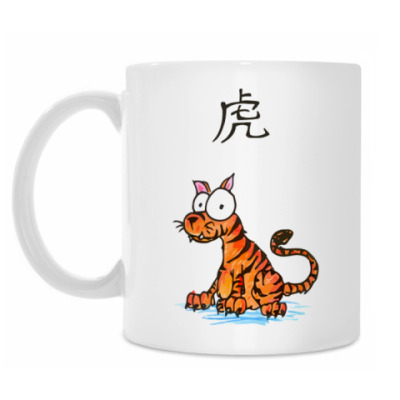 Кружка Chinese Tiger