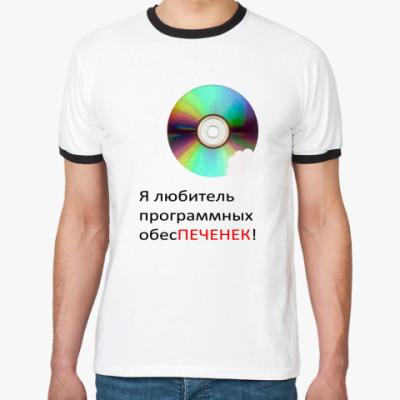 Футболка Ringer-T Программные обесПЕЧЕНЬКИ