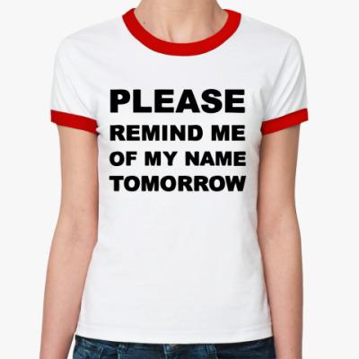 Женская футболка Ringer-T  Remind me of my name