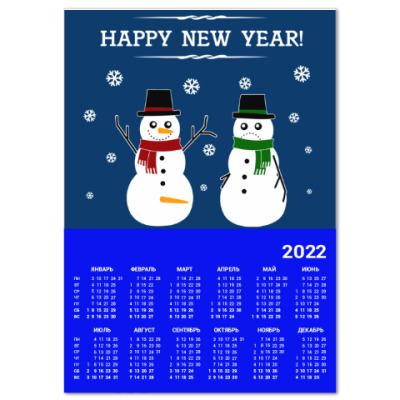 Календарь Happy Snowman
