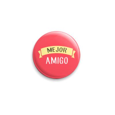 Значок 25мм Mejor amigo