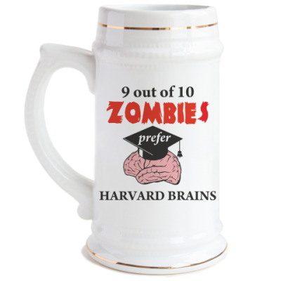 Пивная кружка Harvard brains