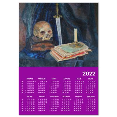 Календарь 'Мрачный вечер'