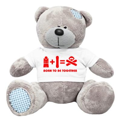 Плюшевый мишка Тедди Born to be together