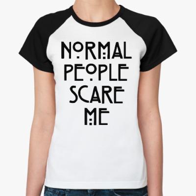 Женская футболка реглан Normal People Scare Me