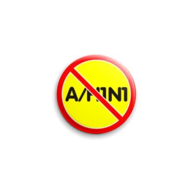 Значок 25мм H1N1