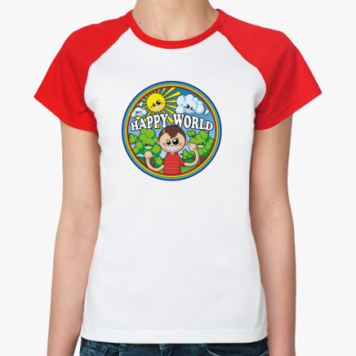 Женская футболка реглан Happy World