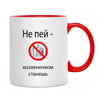 Не пей :)