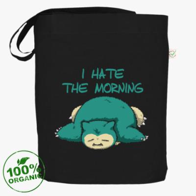 Сумка Я ненавижу утро