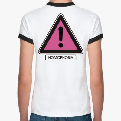 Женская футболка Ringer-T День борьбы с гомофибией