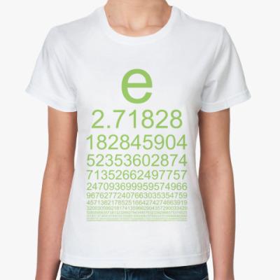Классическая футболка 440 знаков числа е