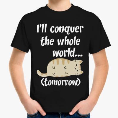 Детская футболка Завоеватель мира