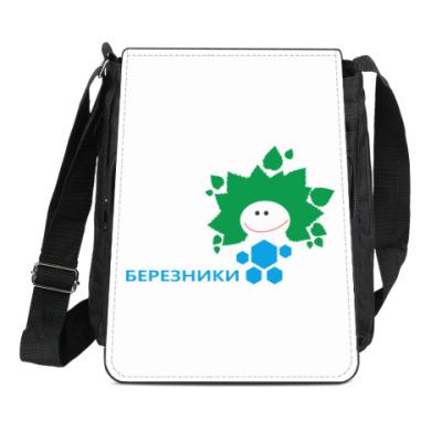 Сумка-планшет Серия «Березники Молодежные»