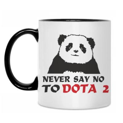 Кружка Never say no to dota 2