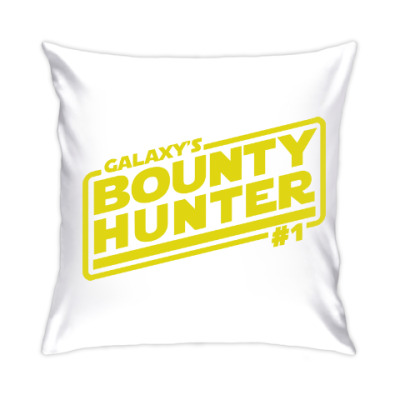Подушка Bounty Hunter