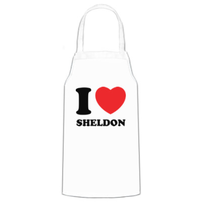 Фартук I Love Sheldon