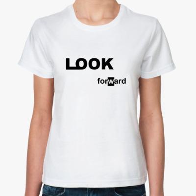 Классическая футболка LOOK forward