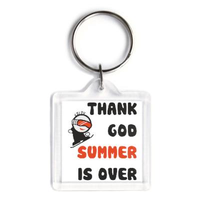 Брелок Thank God summer is over