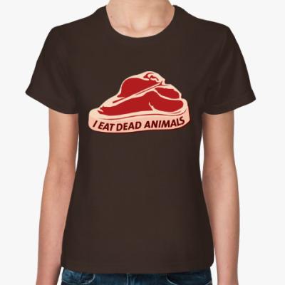 Женская футболка I eat dead animals