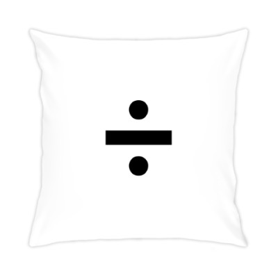 Знаки умножения и деления