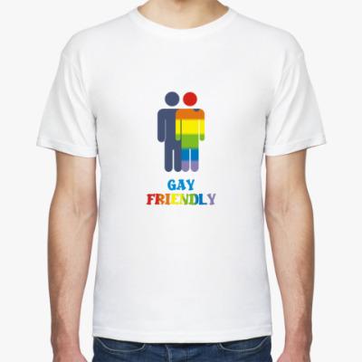 Футболка  'Gay Friendly'
