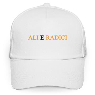 Кепка бейсболка Бейсболка Ali E Radici (бел)