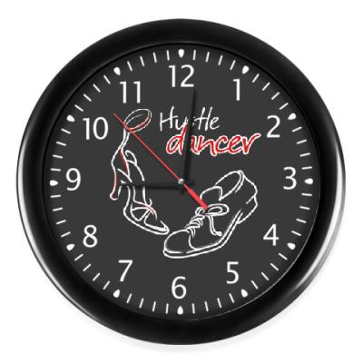 Часы  Hustle Dancer