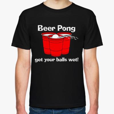 Футболка Пиво-понг
