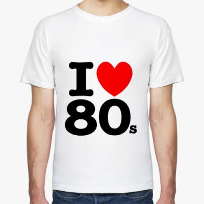 Футболка I Love You 80's