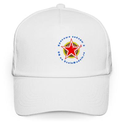 Кепка бейсболка Кепка RedStars 2