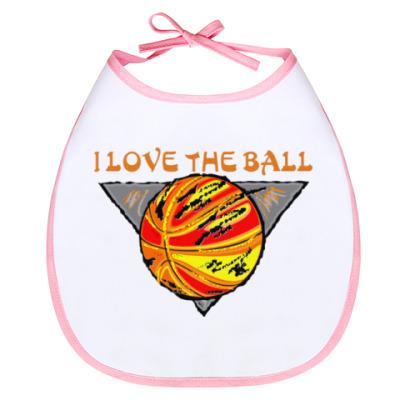 Слюнявчик I Love The Ball