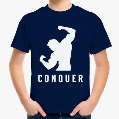 Детская футболка Побеждать