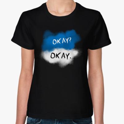 Женская футболка Виноваты звёзды - OKAY