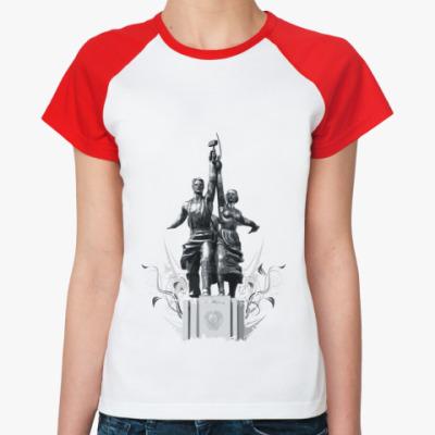 Женская футболка реглан «Рабочий и колхозница»