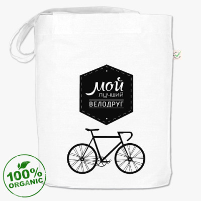 Сумка Мой Лучший Велодруг