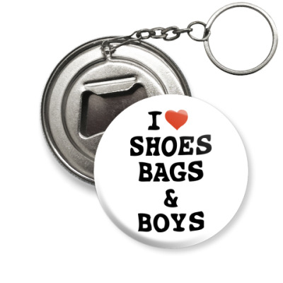 Брелок-открывашка I Love Shoes, Bags & Boys