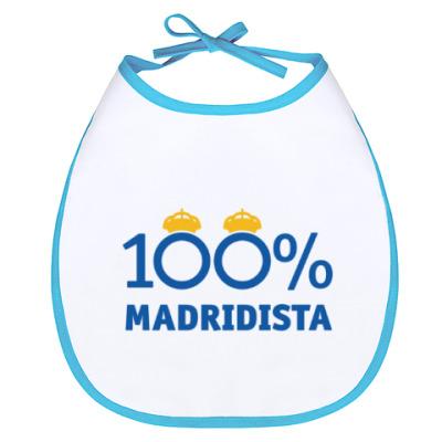 Слюнявчик Слюнявчик Madridista