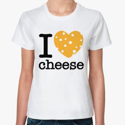 Классическая футболка Люблю сыр
