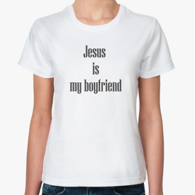 Jesus is my boyfriend