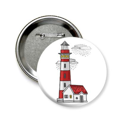Значок 58мм Красный маяк
