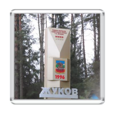 Магнит Герб города Жуков