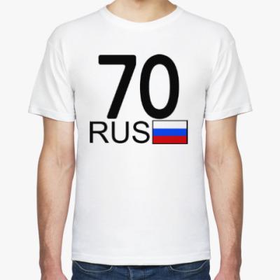 Футболка 70 RUS (A777AA)