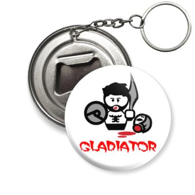 Брелок-открывашка Гладиатор