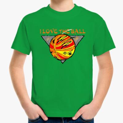 Детская футболка I Love The Ball
