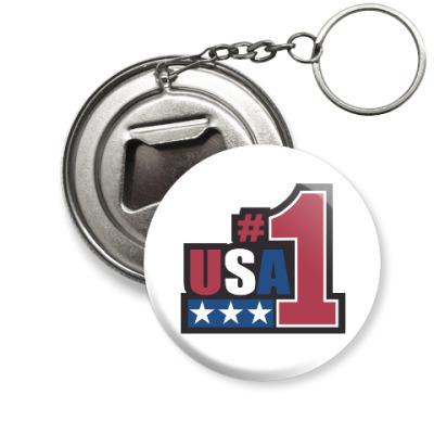 Брелок-открывашка USA 1