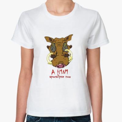 """Классическая футболка  (бел)""""Апокалипсис"""""""