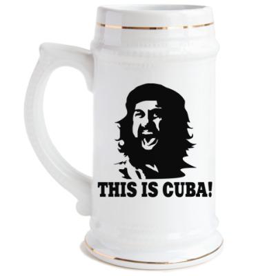 Пивная кружка This is cuba!